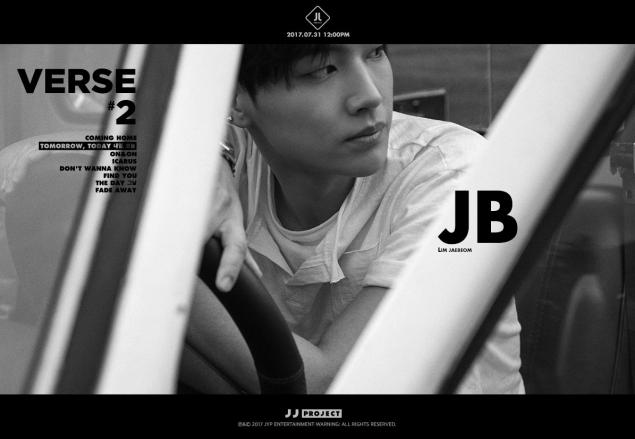 GOT7 JB(Defsoul)の関わった曲まとめ